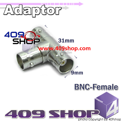3 Way Adaptor BNC-Female
