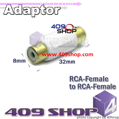 Adaptor RCA-Female to RCA -Female White
