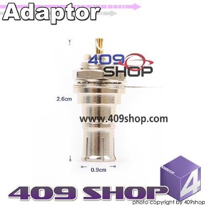 Adaptor BNC-JY-1