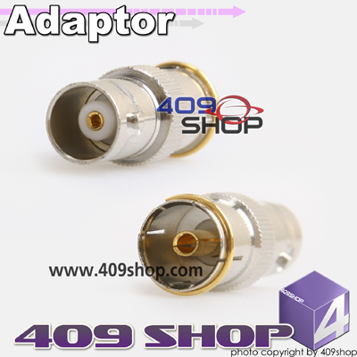 BNC (Female) to TV (Female) Adaptor
