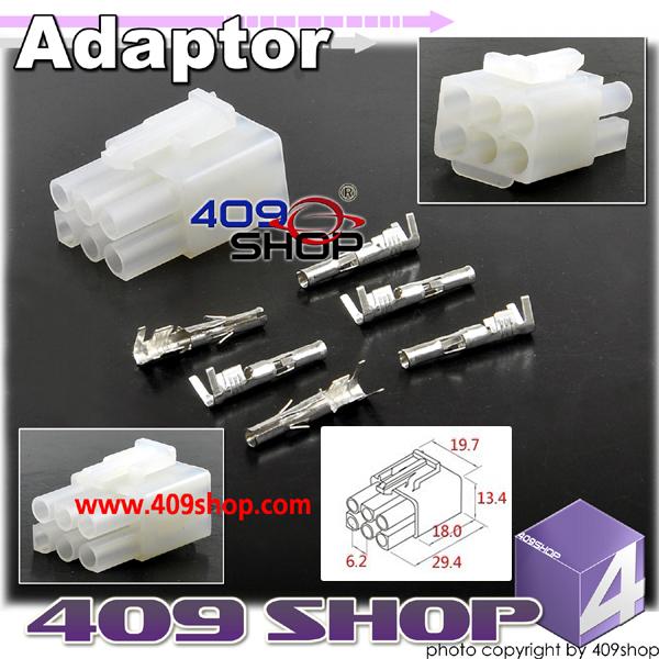 DC Socket for YAESU FT857D FT897D DC Power cord
