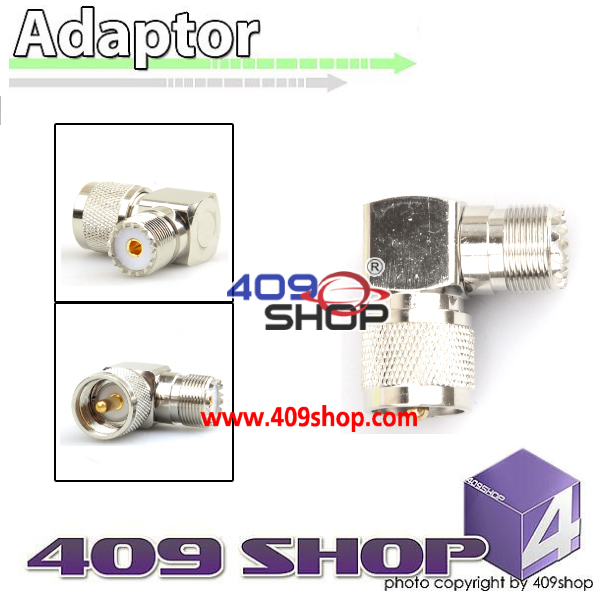 Adaptor  PL259 TO SO239  90° connector