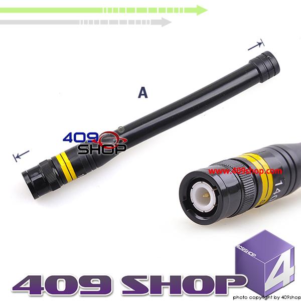 SURECOM 140-150MHZ BNC Soft Rubber Antenna