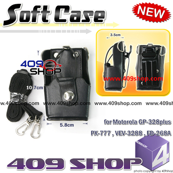 Carry Case with belt CLIP