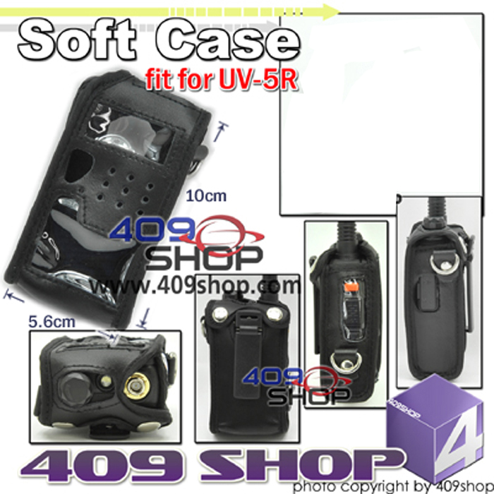 Leather soft case(without belt) for UV-5R TH-F8