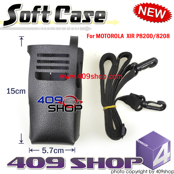 Case for MOTOROLA XIR P8200/ 8208