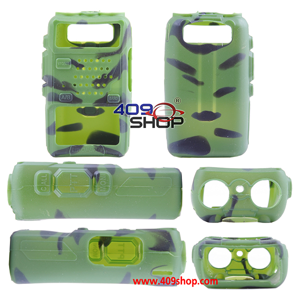 SC41CC UV5R  Camouflage Plastic Case for UV-5R Series