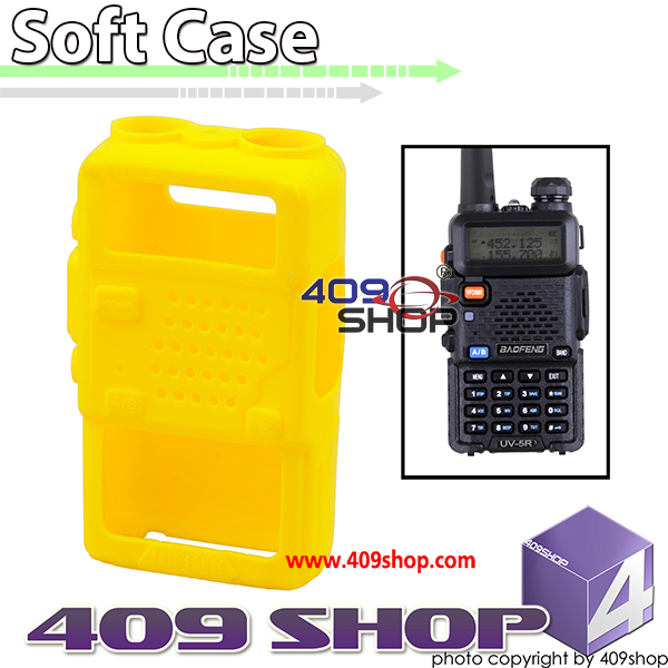 SC41Y UV5R Yellow Plastic Case UV5R Series