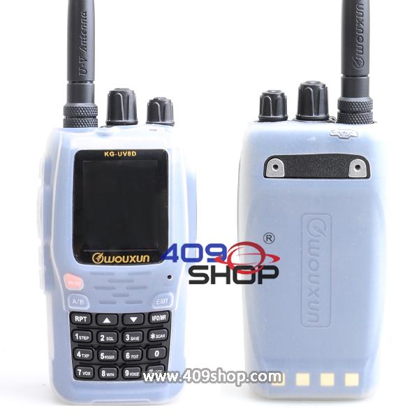 WOUXUN KGUV8D (WHITE) Plastic Case FOR KG-UV8D