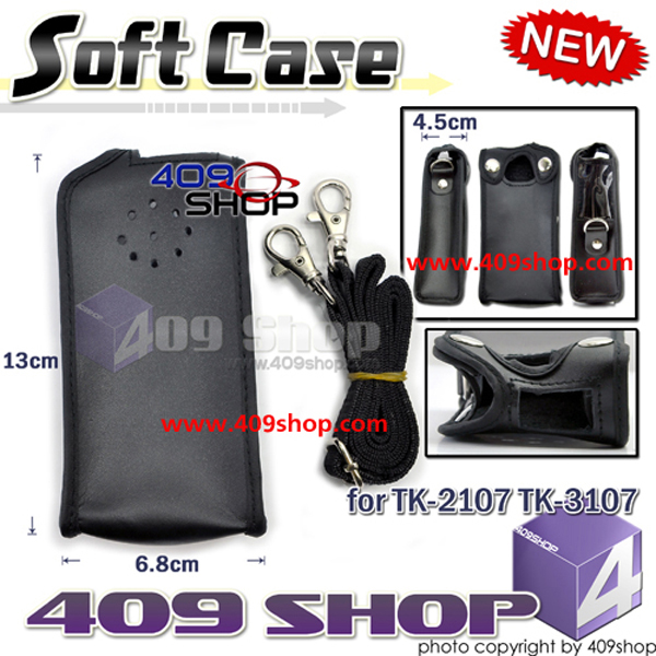 Soft Case for KENWOOD TK3107/2107