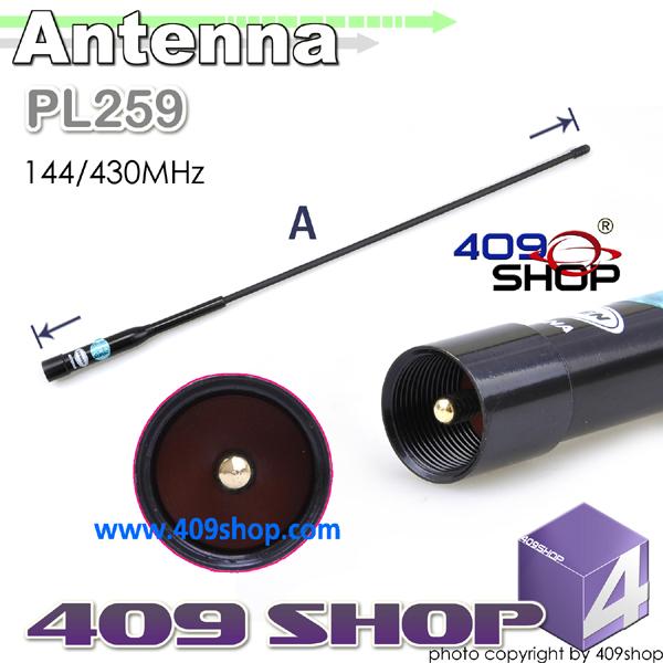 SURMEN S-SM-X1  Dual-band 144/430MHZ ANTENNA
