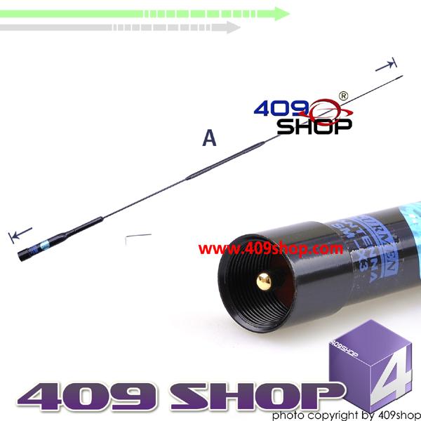 SURMEN S-SM-X3 144/430MHZ DUAL BAND ANTENNA