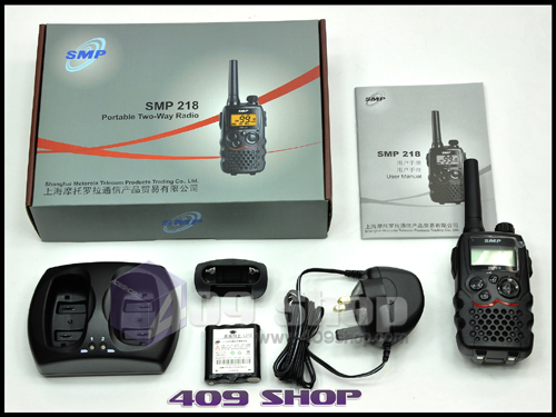 Motorola SMP218 UHF Portable tow-way radio x 1set
