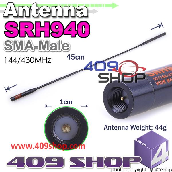 SC-SRH940SM SMA-Male 50/144/430Mhz Antenna
