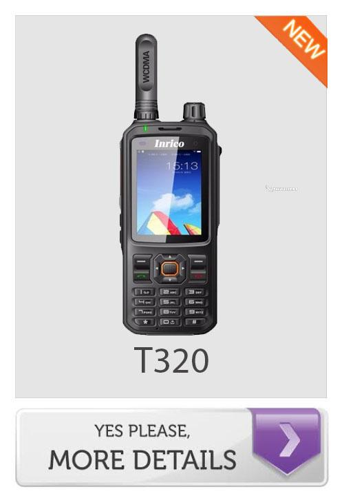 surecom-price-T320