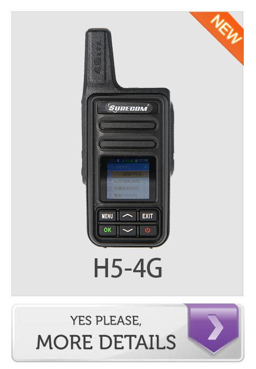surecom-price-mini1