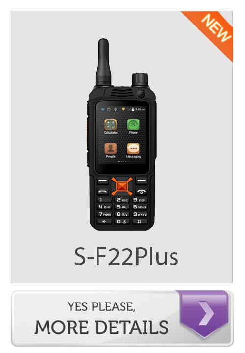 surecom-price-s-f22plus