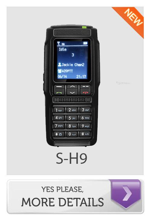 surecom-price-s-h9