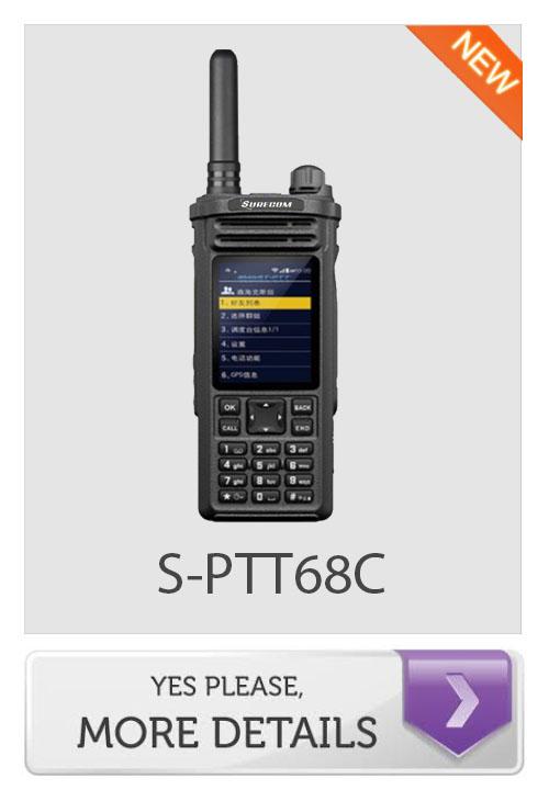 surecom-price-spt-68c