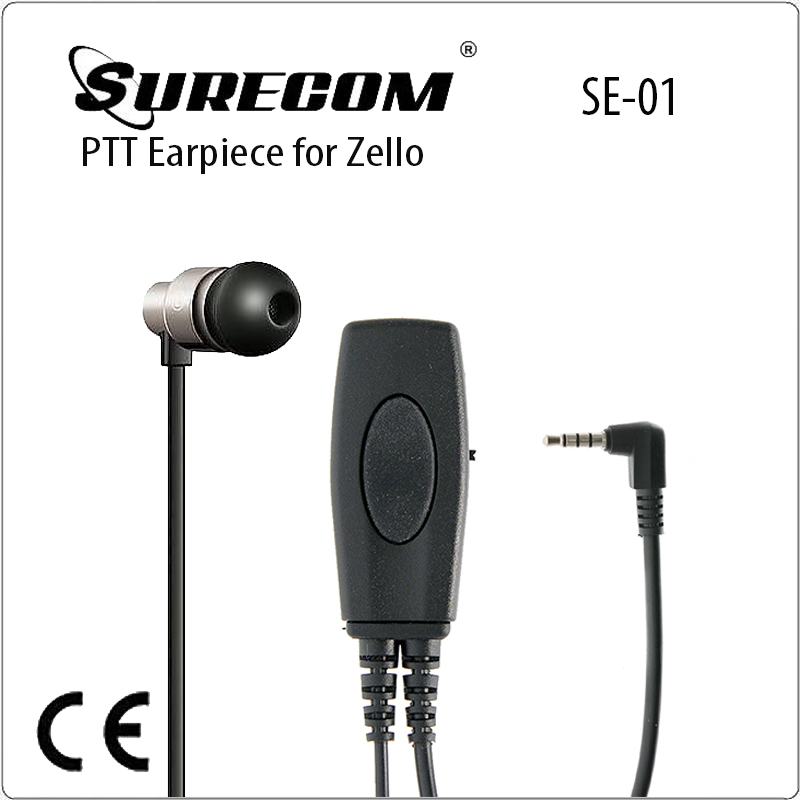 surecom-se01