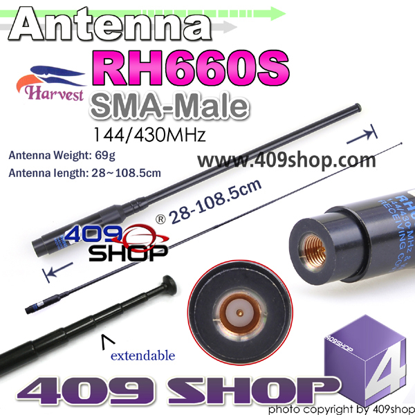 HARVEST Dual Band 144/430MHZ Extendable SMA-Male Antenna