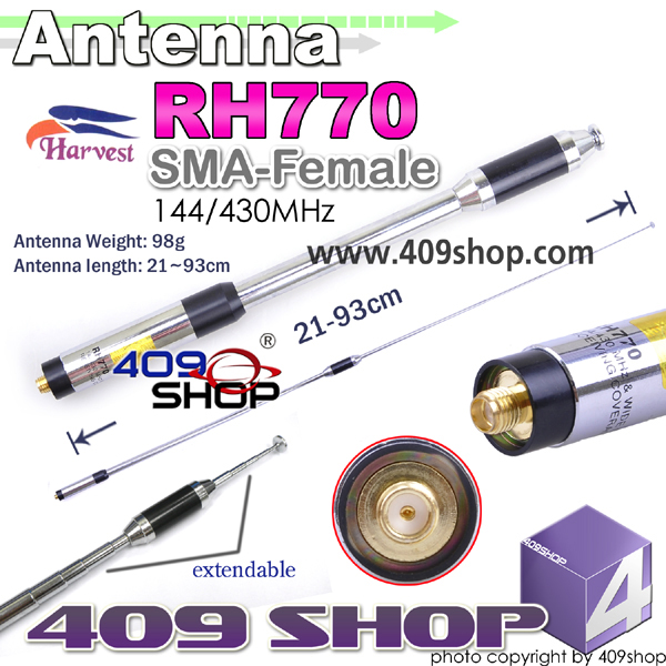 HARVEST Dual Band 144/430MHZ Extendable SMA-Female Antenna
