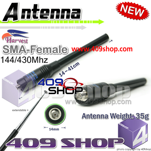 SMA-Female Harvest Antenna
