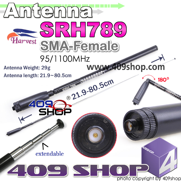 HARVEST Dual Band 95/1100MHZ Extendable SMA-Female Antenna