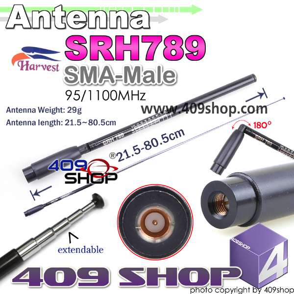 HARVEST Dual Band 95/1100MHZ Extendable SMA-Male Antenna
