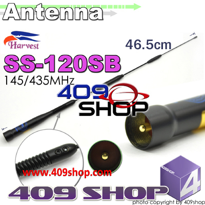 HARVEST TS-SS120SB Black mobile Antenna 145/435Mhz