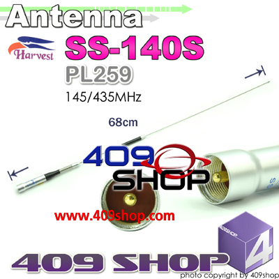 HARVEST TS-SS140S Silver mobile Antenna 145/435Mhz