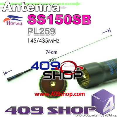 HARVEST TS-SS150SB Black mobile Antenna 145/435Mhz