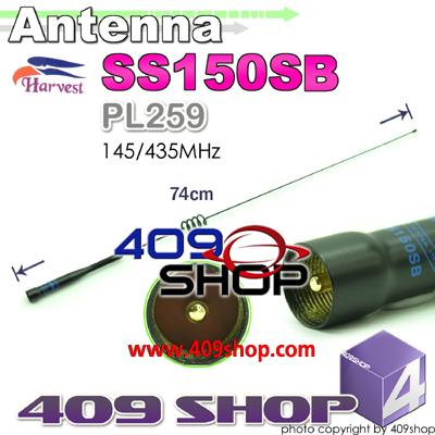 HARVEST TS-SS150SB Black mobile Antenna 145/435Mhz