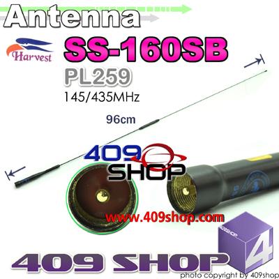 HARVEST TS-SS160SB Black mobile Antenna 145/435Mhz