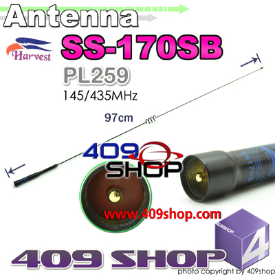 HARVEST TS-SS170SB Black mobile Antenna 145/435Mhz