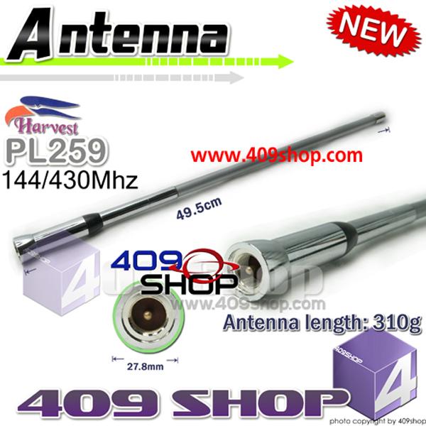 Harvest TS-Z732  Silver Antenna (PL259)