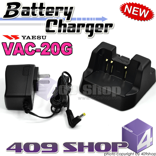YAESU VAC-20G Rapid charger w/ AC adaptor fit all county