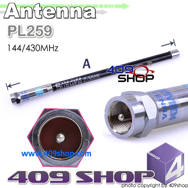 SURMEN S-Z-300S Dual-band 144/430MHZ ANTENNA