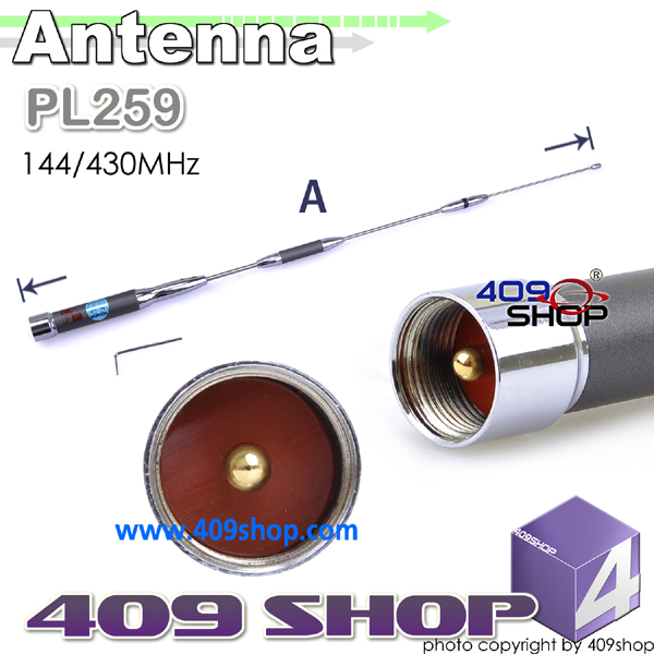 SURMEN 144/430MHZ Dual Band PL259 Mobile Antenna