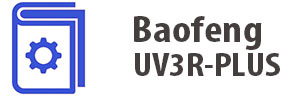 baofeng-uv3r-plus-manual