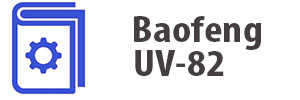 baofeng-uv82-manual.jpg