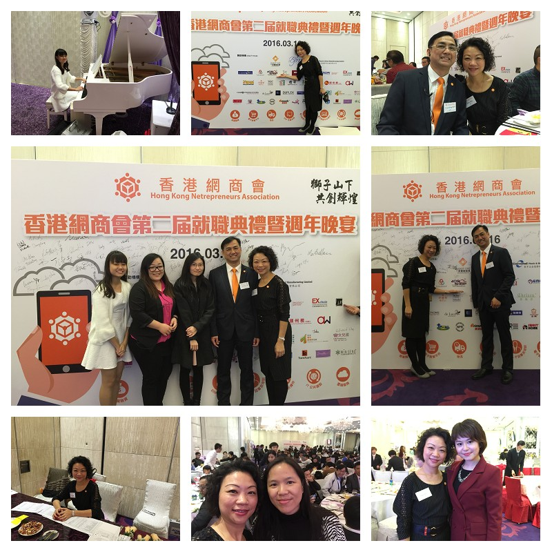 Hong Kong Netrepreneurs Association Annual Dinner 2016