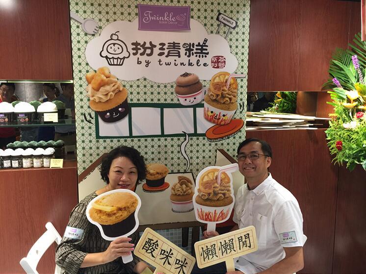 Friends bakery opening ceremony in Tsim Sha Tsui 2016 Sept