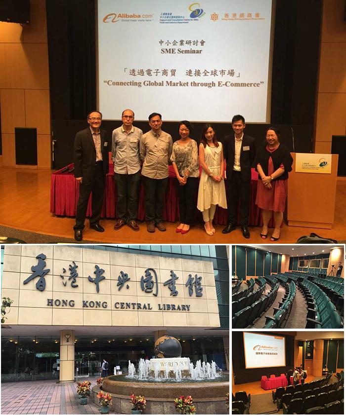 SME Seminar - Connecting Global Market through E-Commerce