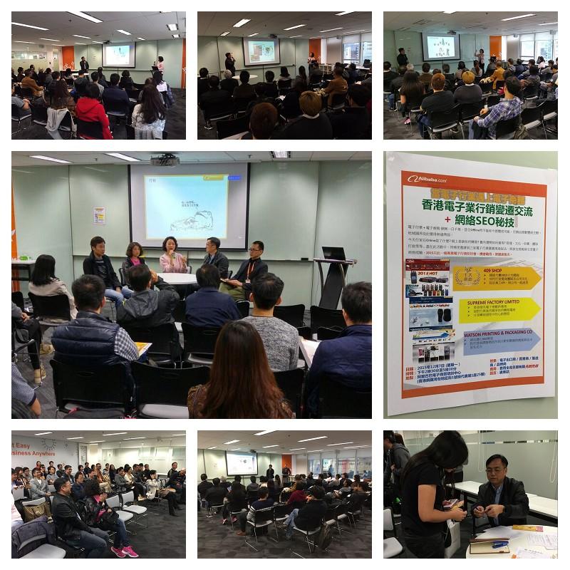 Hong Kong Electronic Industries Marketing notes exchange