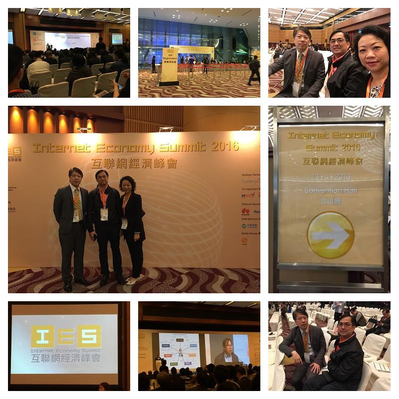 Internet Economy Summit 2016
