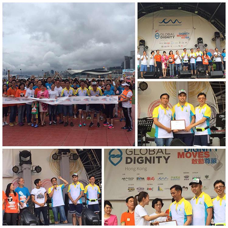 Global Dignity Hong Kong--Dignity Moves 4K Running 2016 Aug