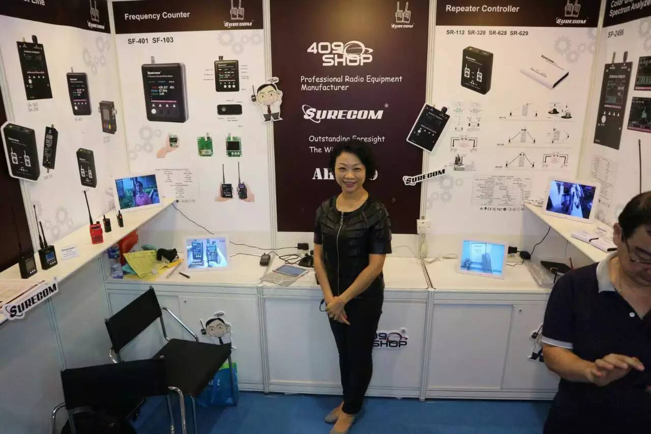 Hong Kong Electronics Fair 2016   409shop BOOTH 3C-D06