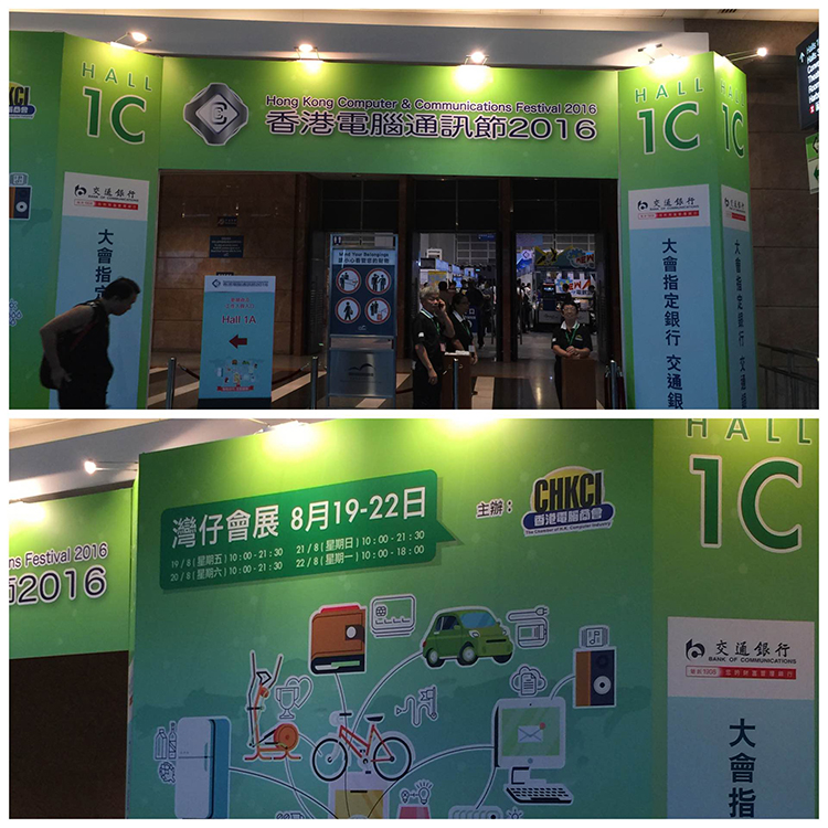 Hong Kong Computer Festival with HKNA 2016Aug