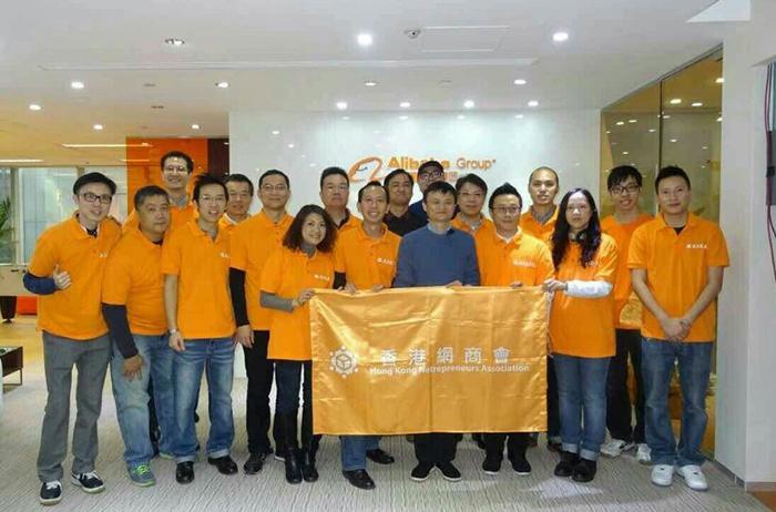 2015 photo w/ ALIBABA Mr. Jack Ma